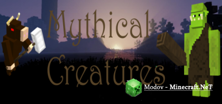 Mythical Creatures Аддон/Мод PE 1.12.0.4, 1.12.0.3, 1.12.0.2, 1.12.0