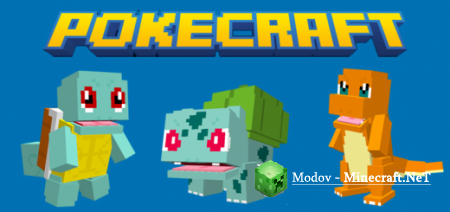 PokeCraft: Dream Аддон/Мод PE 1.12, 1.11, 1.10 (Покемоны)