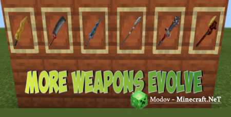 More Weapon Evolve Аддон/Мод PE 1.13.0, 1.12.0
