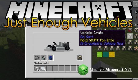 Just Enough Vehicles Мод 1.12.2 (Машины)