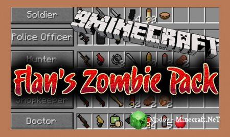 Flan's Zombie Pack Мод 1.12.2, 1.8 и 1.7.10