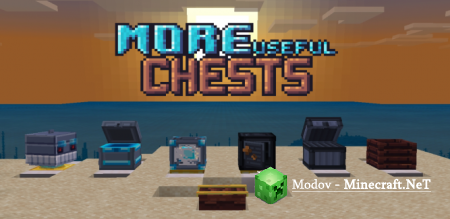 More Useful Chests Аддон/Мод PE 1.12