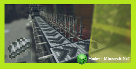Conveyor Blocks v1.1 Аддон/Мод PE 1.13, 1.12, 1.11 (Конвейер)