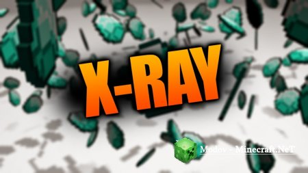 Advanced XRay Чит / Мод 1.15.2, 1.14.4, 1.12.2, 1.11.2, 1.10.2, 1.9.4, 1.8.9, 1.7.10