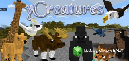 yCreatures v2.0.0 Аддон/Мод PE 1.14, 1.13, 1.12