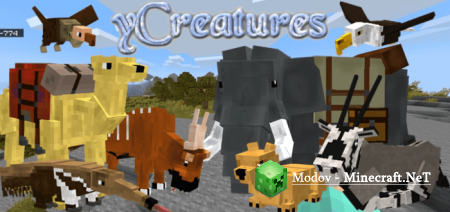 yCreatures v2.0.1 Аддон/Мод PE 1.16, 1.15, 1.14, 1.13, 1.12