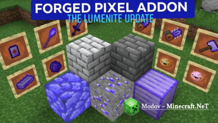 Forged Pixel Аддон/Мод PE 1.16, 1.15, 1.14
