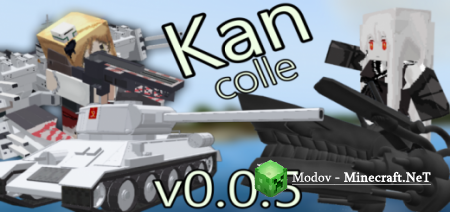 Kantai Collection Add-on: WW2 Ship Girls & Aircraft Аддон/Мод PE 1.16, 1.15, 1.14