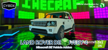 Land Rover Discovery 4 v1.2.0 Аддон/Мод PE 1.16, 1.15, 1.14, RTX