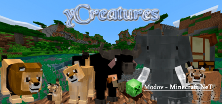 yCreatures v2.0.3 Аддон/Мод PE 1.16, 1.15, 1.14, 1.13, 1.12