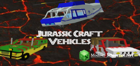 Jurassic Craft Vehicles Аддон/Мод PE 1.16, 1.14