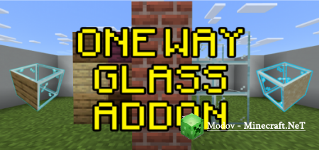 One Way Glass Аддон/Мод PE 1.16