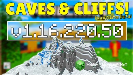 Minecraft PE 1.16.220.50 (Caves & Cliffs)