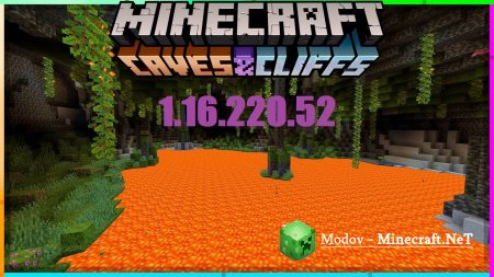 Minecraft PE 1.16.220.52 (Caves & Cliffs)