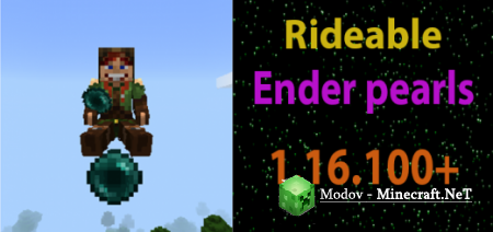 Rideable Ender Pearl Мод PE