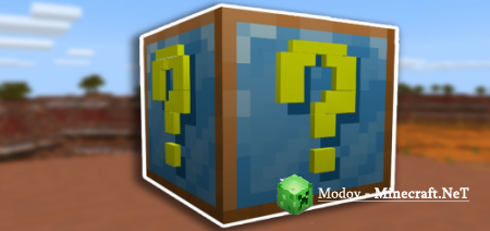 Forge's Lucky Block Мод PE