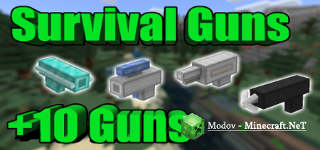 Survival Guns Мод PE