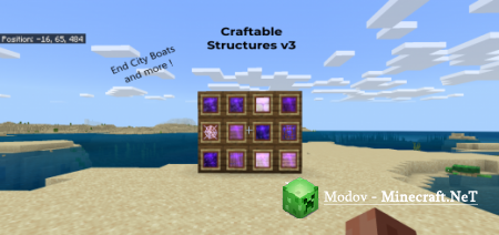 Craftable Structures v3 Мод PE