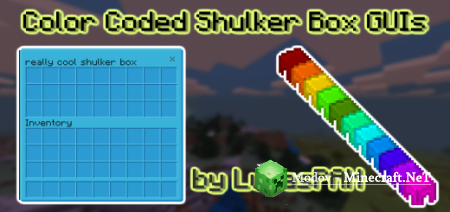 Color Coded Shulker Box GUI Resource Pack - Аддон/Текстура PE
