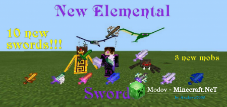 New Elemental Swords Мод PE