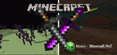 Wither Sword & Ender Dragon Sword Мод PE